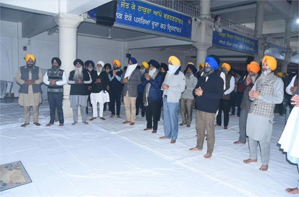 bhagat namdev  s birthday celebrated at gurdwara sri manji sahib