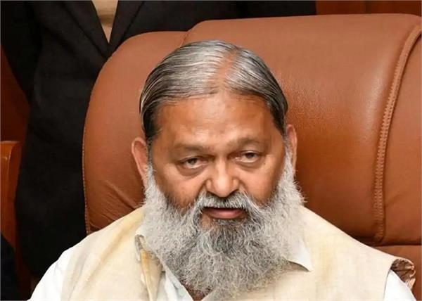 anil vij says law against love jihad in haryana