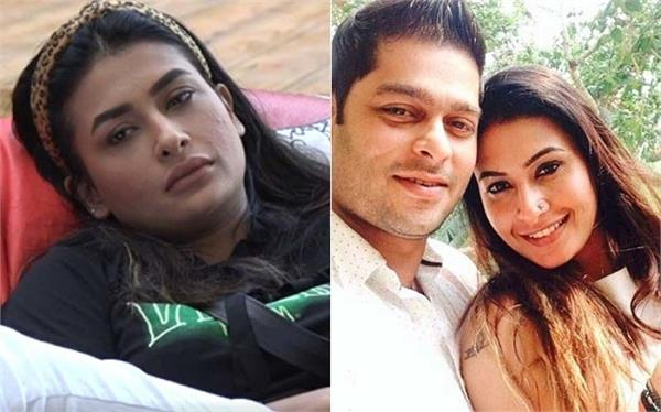 pavitra punia talks about her broken engagement