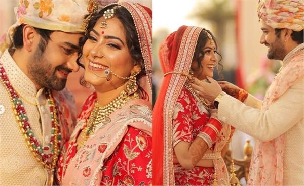 actress got married onscreen brother pictures viral