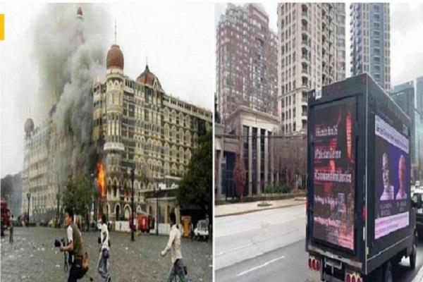 mumbai attack usa and canada against pakistan