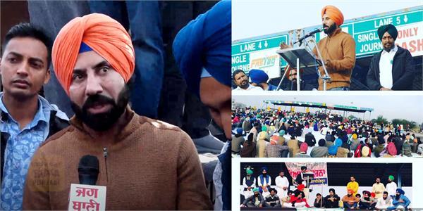 punjabi actor binnu dhillon support farmers