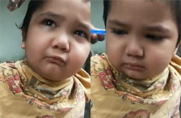 innocent child haircut video goes viral  angrily tells barber