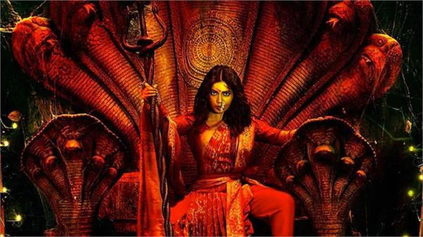 Durgamati Trailer: ਬਦਲਾ ਲੈਣ ਆ ਰਹੀ ਹੈ ਦੁਰਗਾਮਤੀ, ਰੌਂਗਟੇ ਖੜ੍ਹੇ ਕਰ ਦੇਵੇਗਾ ਫਿਲਮ ਦਾ ਟ੍ਰੇਲਰ