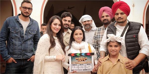 sidhu moose wala start shooting with this pollywood singer   actress