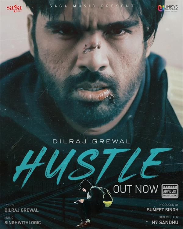 dilraj grewal new song hustle out now