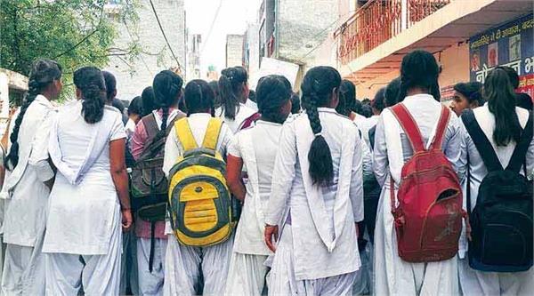 military school kapurthala  admission  girls