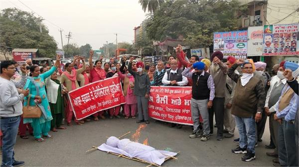 ut employees union pensioners joint front punjab government putla fire