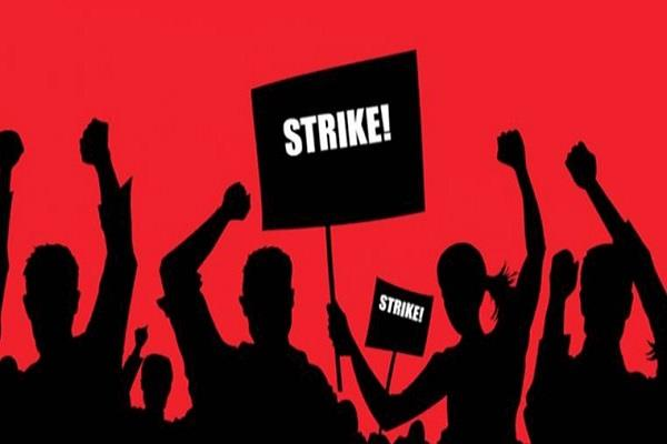 bank employees november 26 nationwide strike