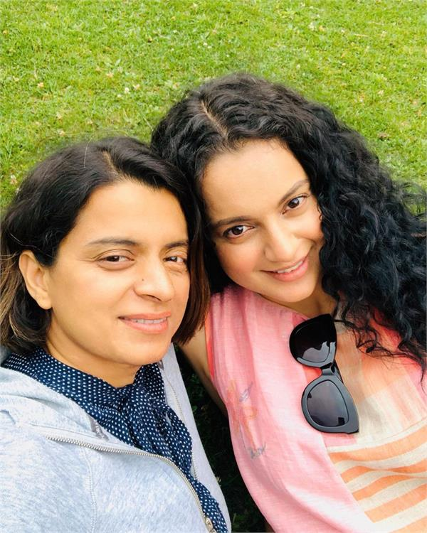 kangana ranaut and her sister gets interim protection
