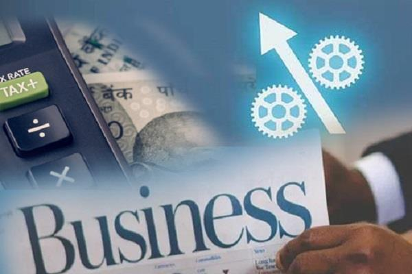 right to business registration