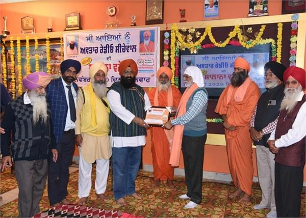 avatar community  radio  sultanpur lodhi