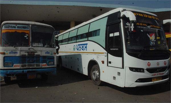 jalandhar bus stand alert