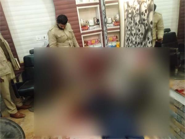 gun firing adampur salon boy murder jalandhar