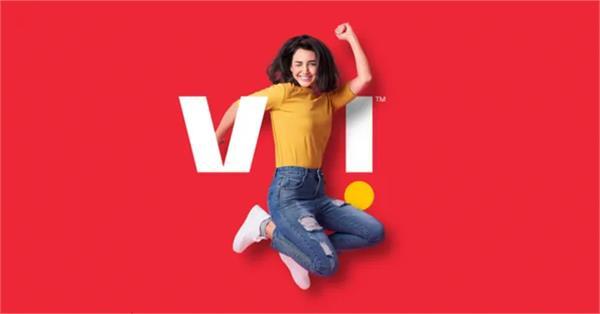 vodafone idea vi offering 6gb bonus data