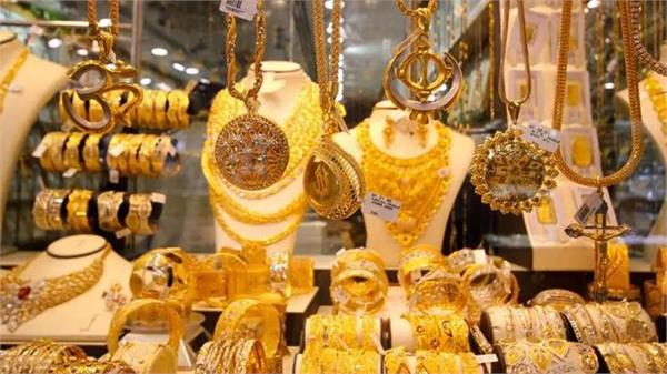 gold prices rise marginally