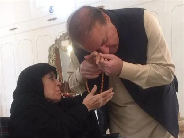 nawaz sharif s mother died in london