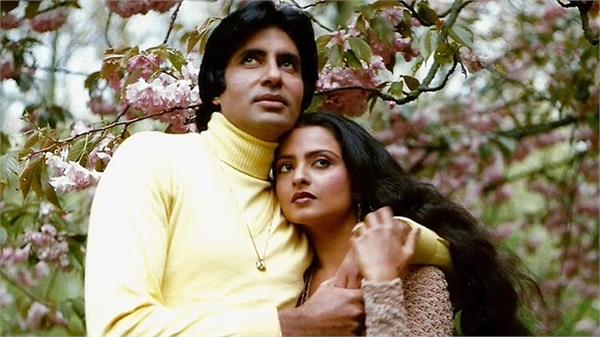 when amitabh fought with a person for rekha
