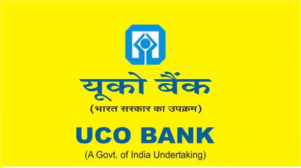 uco bank reduced interest rate on home loan
