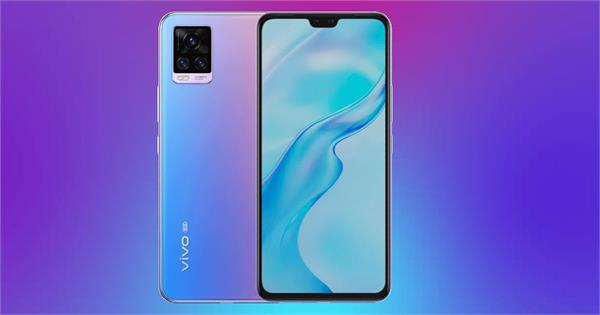 vivo  s 5g smartphone will be launched in india on december 2