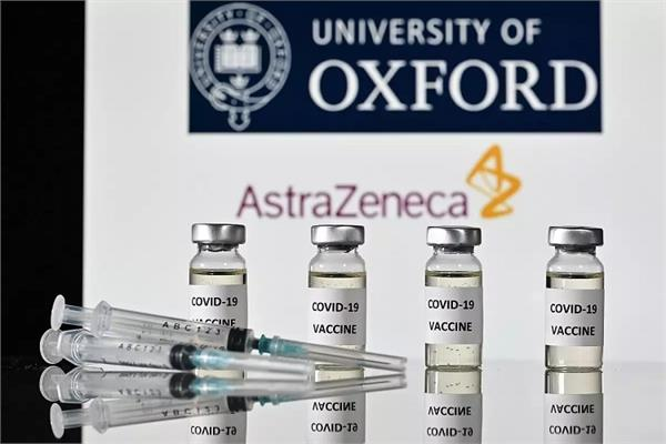 oxford astrazeneca vaccine ready  just awaiting approval