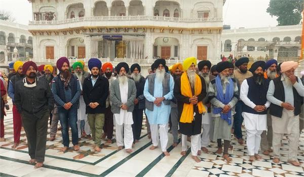 sikh organizations  sri akal takht sahib