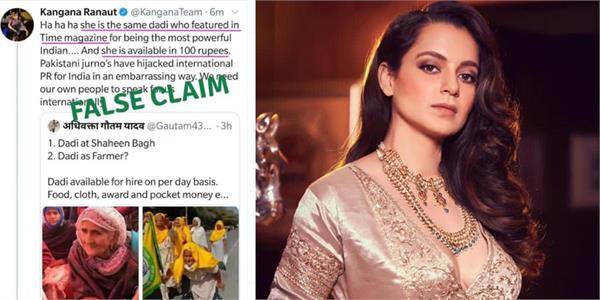 punjabi singers angry on kangna ranaut fake tweet