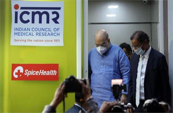 amit shah inaugurates rt pcr lab  corona results will come in 6 hours