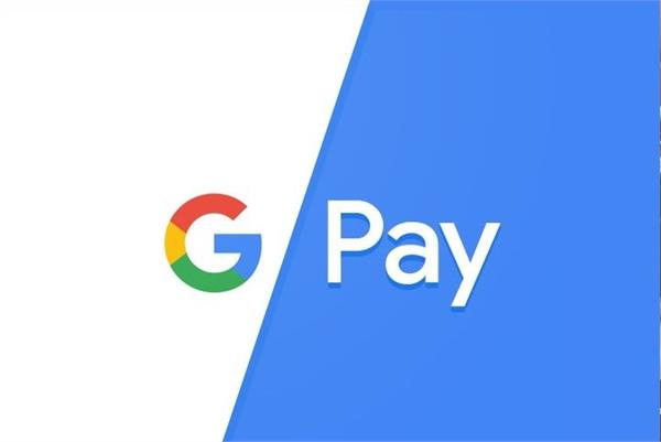google pay to remove payments on web app