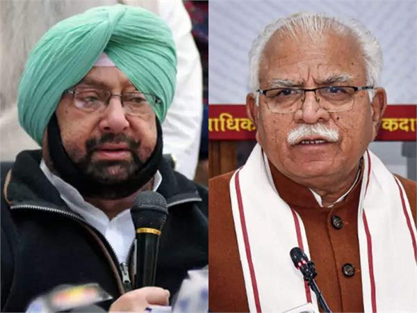 khattar mobile phone call captain amarinder singh