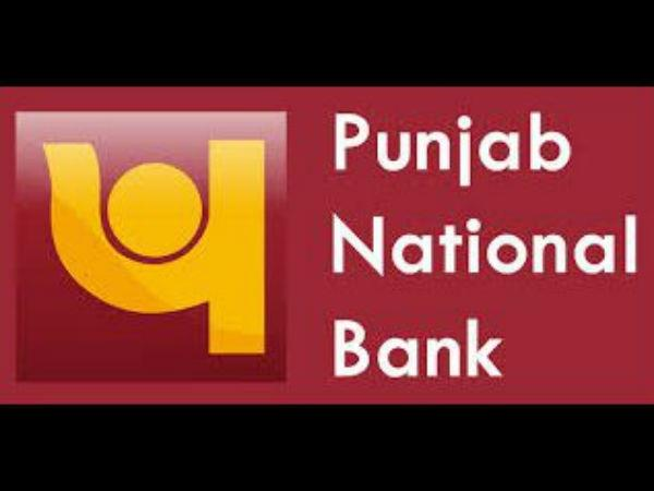 punjab national bank fined rs 1 crore by rbi