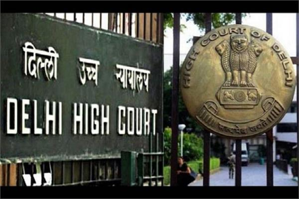 center govt to decide on public interest litigation