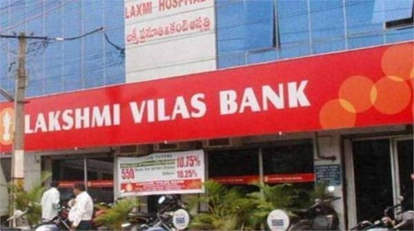 lakshmi vilas bank shares lost 53 percent in 6 days