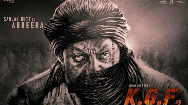kgf chapter 2 shooting complete