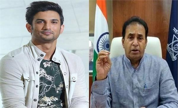 reveal findings of investigation in sushant death maharashtra home