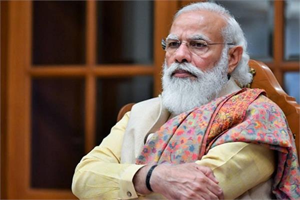 prime minister narendra modi driverless train inaugurated