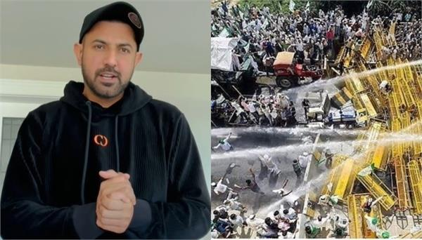 farmers terrorists must watch video shared gippy grewal