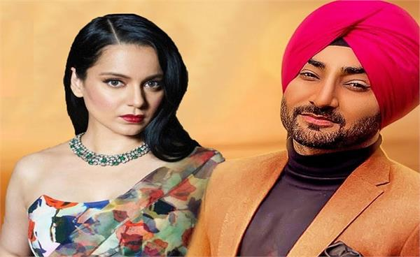 ranjit bawa upcoming song   punjab bolda   teaser released