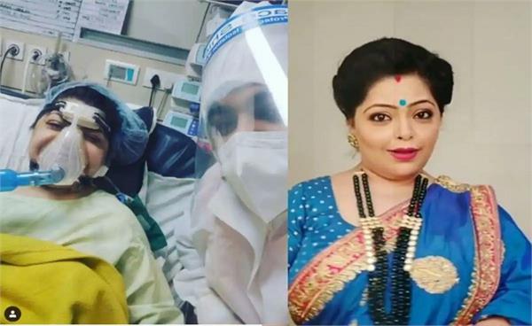divya bhatnagar dies after battling for her life on the