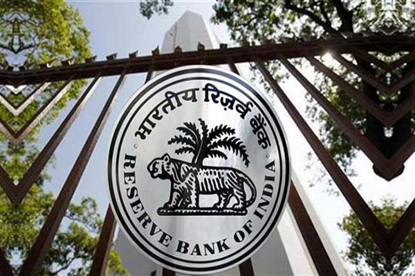 rbi governor announces mpc meeting decisions no change in interest rates