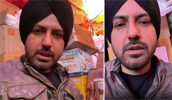 farmers protest punjabi singer gippy grewal