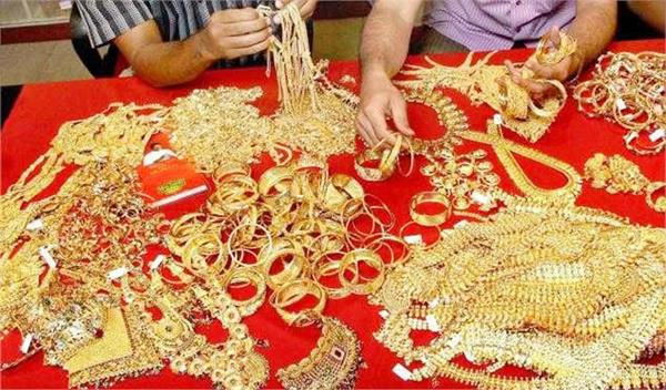 a great opportunity to buy cheap gold from the market jewelry auction