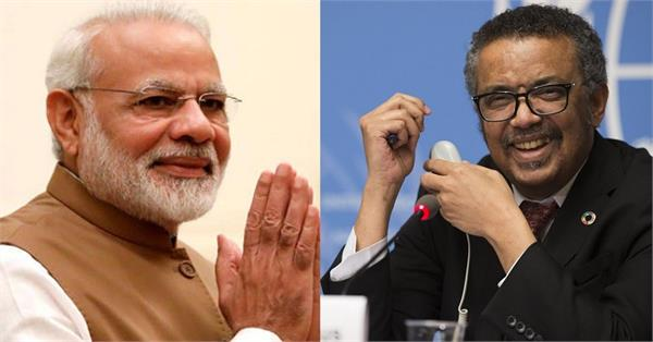 who  narendra modi  fitness ka dose aadha ghanta roz  campaign  praise