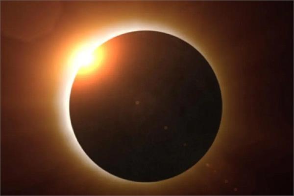 surya grahan 2021  sun  eclipse  thursday  highlights