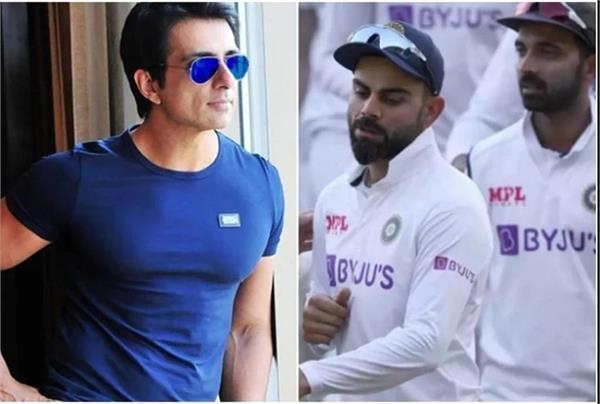 indian cricket team australia test matches defeats fans sonu sood help