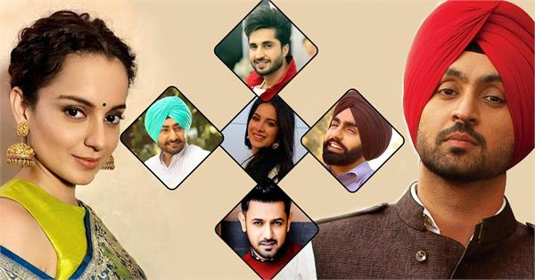 diljit dosanjh and kangana ranaut controversy punjabi stars reacts on twitter