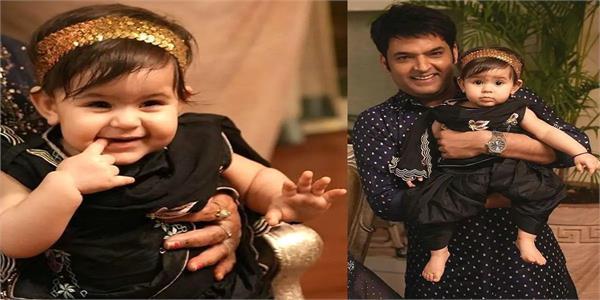 kapil sharma s daughter s birthday