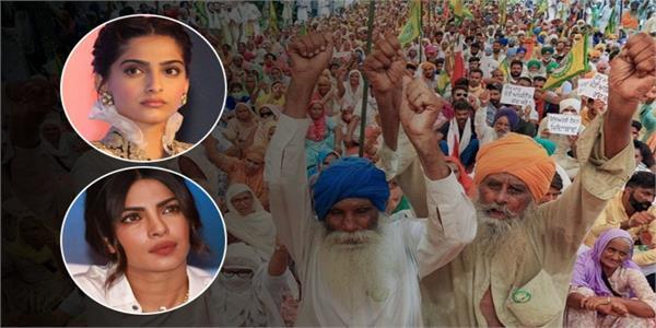 priyanka chopra sonam kapoor support farmers protest on social media