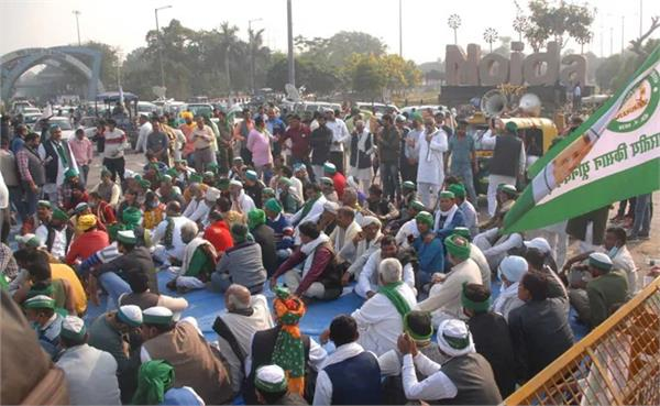 farmers protest draft of objections