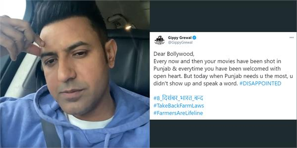 gippy grewal angry on bollywood actors